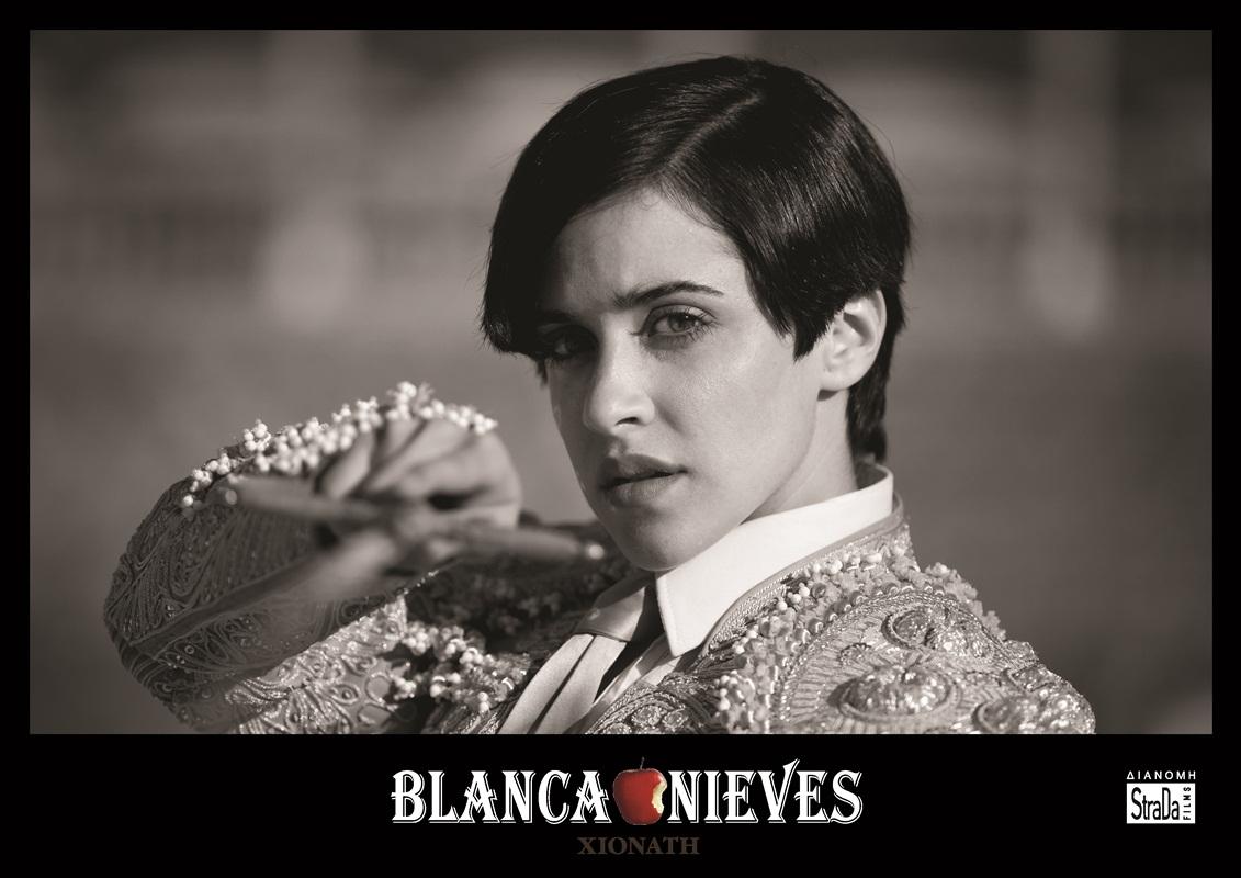 Blancanieves (Χιονάτη)